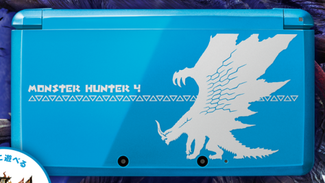 Monster Hunter 4 3ds