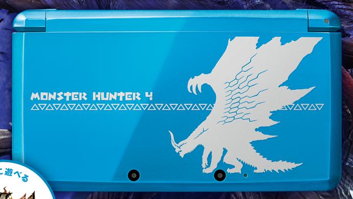 Monster Hunter 4 3ds