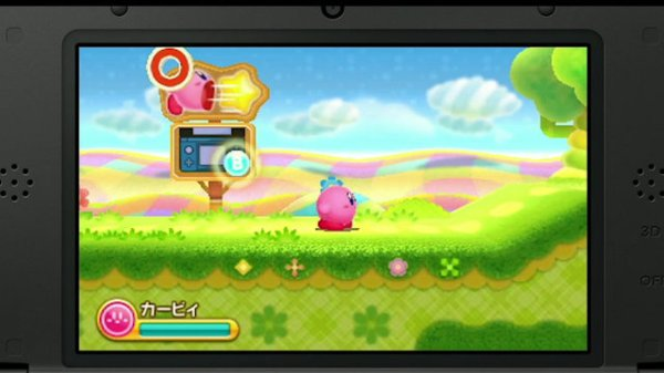 Kirby_3ds_screenshot