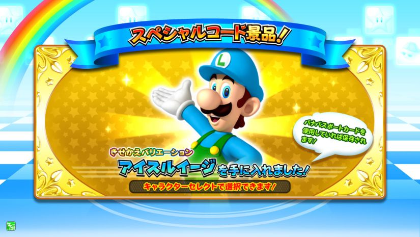 Namco Bandai Adds Rosalina And Ice Luigi To Mario Kart Arcade GP DX