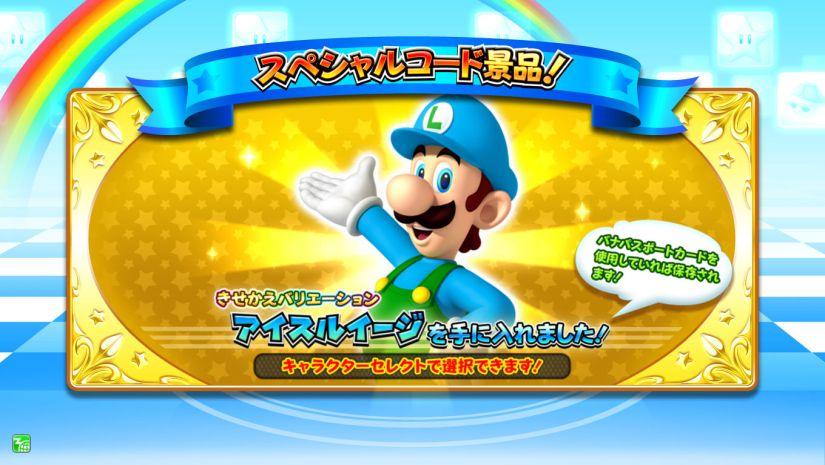 Namco Bandai Adds Rosalina And Ice Luigi To Mario Kart Arcade GPDX