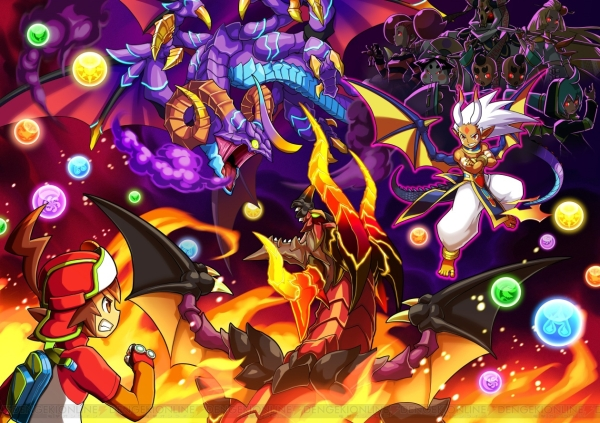 puzzle_and_dragons_z
