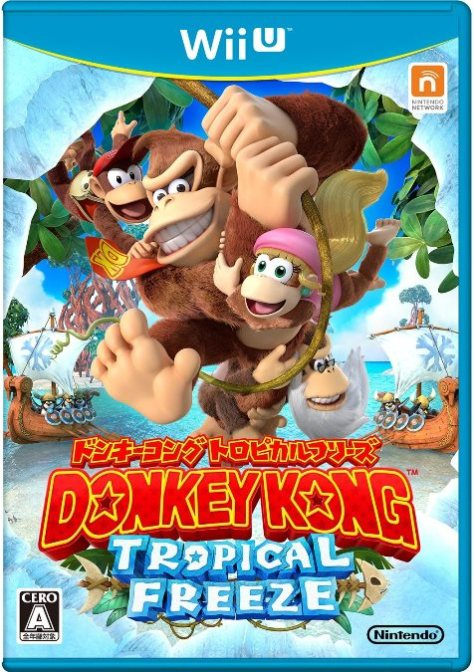 donkey_kong_country_tropical_freeze_japanese_box_art