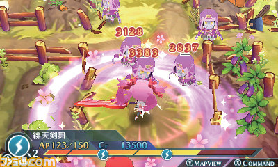forbidden_magna_screen