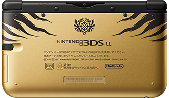 monster_hunter_4_3ds_xl_back
