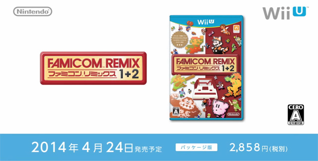 nes_remix_japanese_bundle