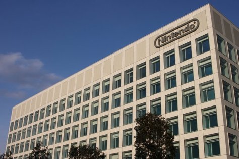 nintendo_new_development