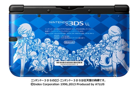 Persona-Q-3DS-XL-bottom