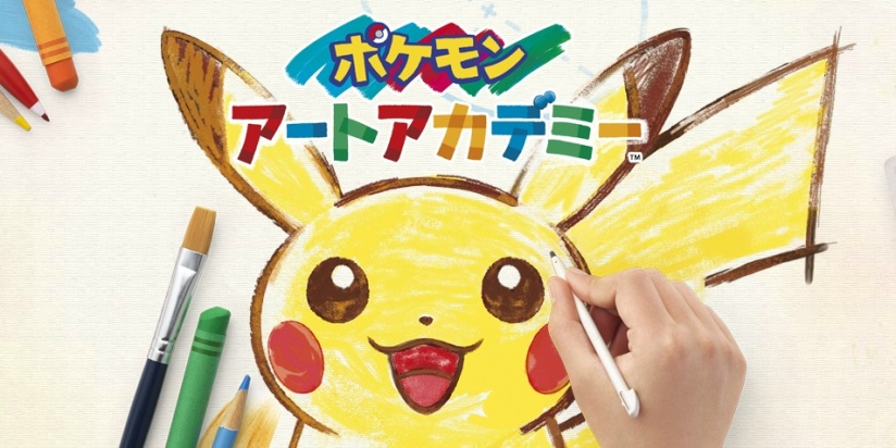 Pokemon Art Academy Also Confirmed For North America, Will Release InFall