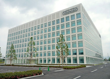 nintendo_development_building_small