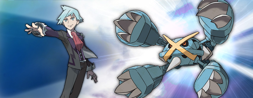 Check Out The Mega Metagross Trailer For Pokemon Omega