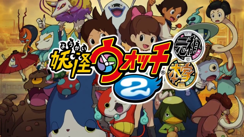 Here's The Best-Selling Video Games In Japan For 2014 So Far