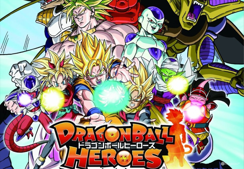 dragon-ball-heroes-ultimate-mission-2-nintendo-3ds