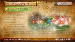 hyrule_warriors_challenge
