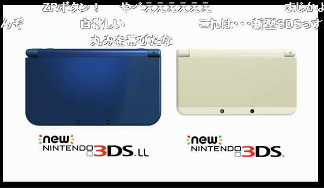 3ds models freemailde - 42437