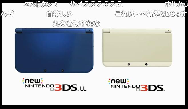3ds models freemailde - 9ca