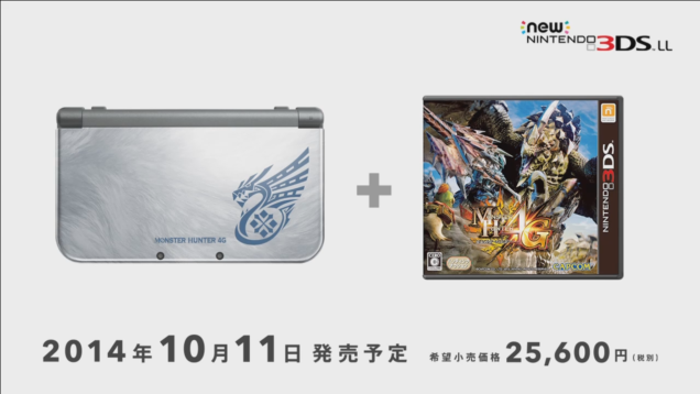 monster hunter new 3ds bundle