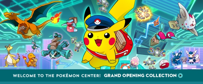 pokemon_center_banner