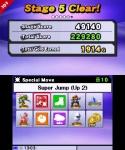 smash_bros_3ds_screen