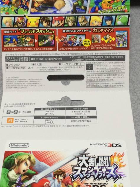 Taille de fichier de Super Smash Bros est 2.1Go dans Actualités