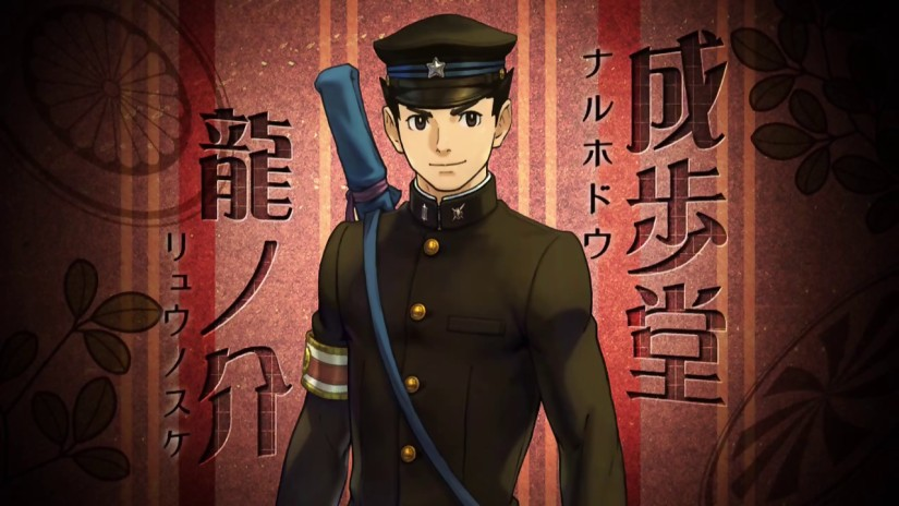 Check Out The Great Ace Attorney's First Trailer Shown During TGS
