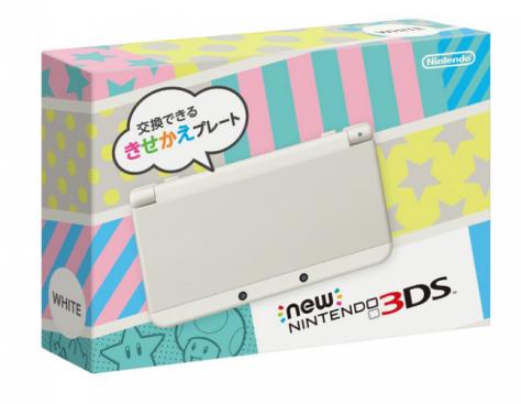 nouvel emballage de nintendo 3DS console dans Nintendo