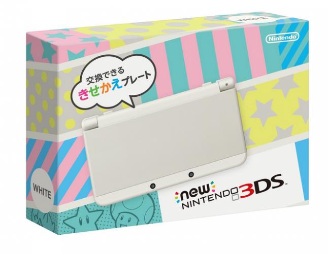 new_nintendo_3ds_packaging_white
