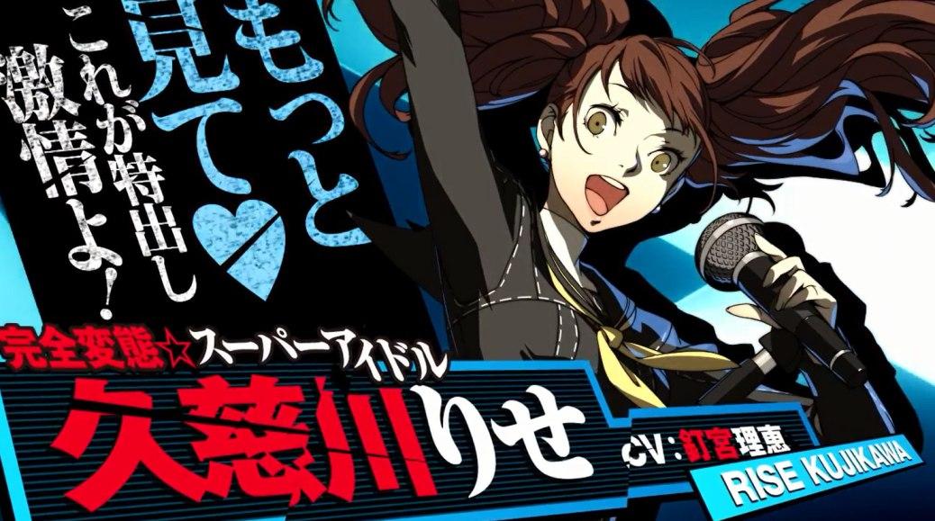 Persona-4-Arena-Ultimax-Rise-Kujikawa