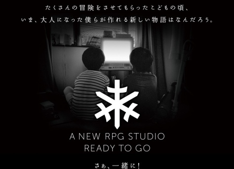 square_enix_rpg_studio