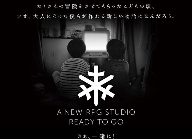 square_enix_rpg_studio
