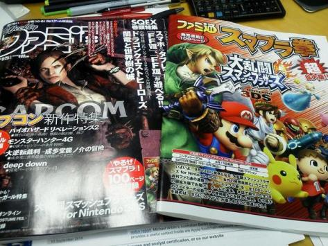 super_smash_bros_3ds_famitsu_guide