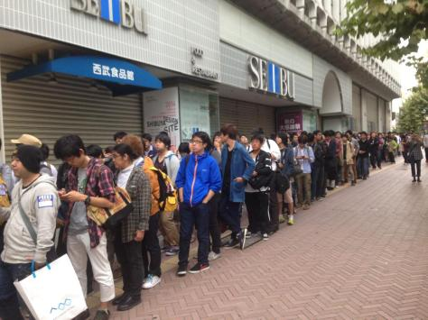 japan_mh4u_new3ds_queue
