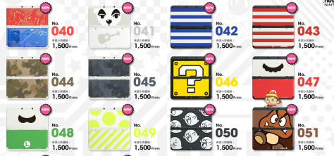 new_nintendo_3ds_faceplates_2