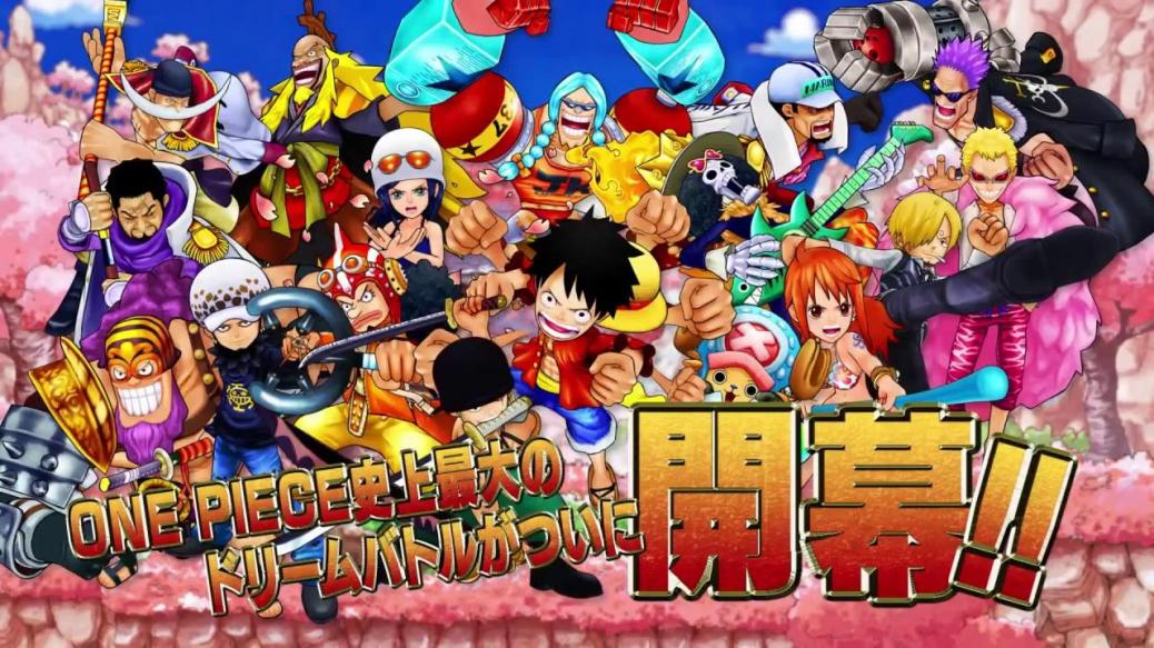 one_piece_super_grand_battle_cast