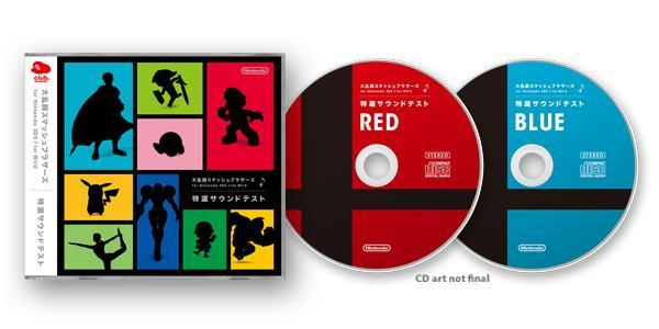 Super Smash Bros CDs Have Started Shipping InEurope