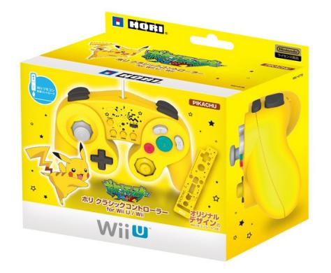 pikachu_gamecube_controller_yello