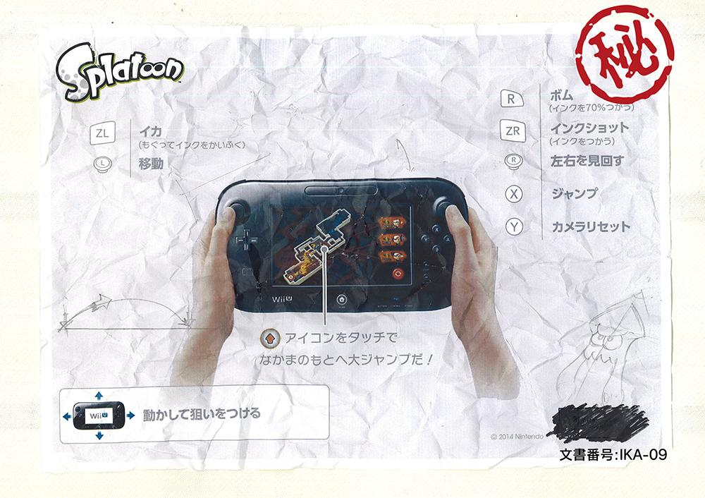 here s some new splatoon news and also the wii u gamepad control