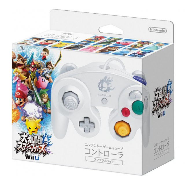 white_official_gamecube_controller_1