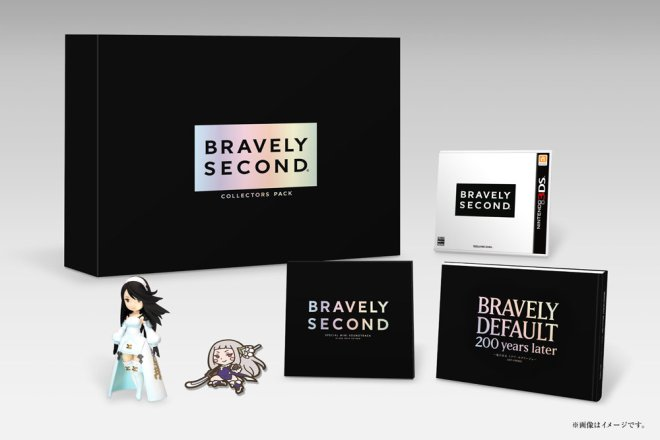 bravely_second_colectors_edition_japan
