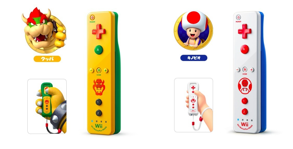 New Bowser and Toad Themed Wii Remotes Heading To Japan In March