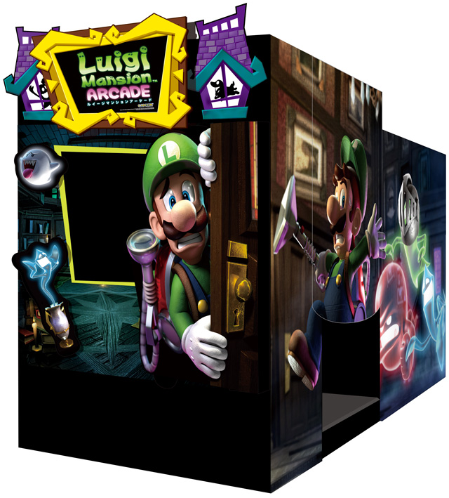luigis_mansion_arcade