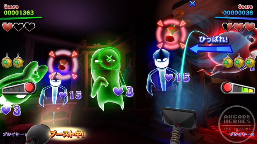 Video: Here's Some Footage Of The Luigi's Mansion ArcadeTitle