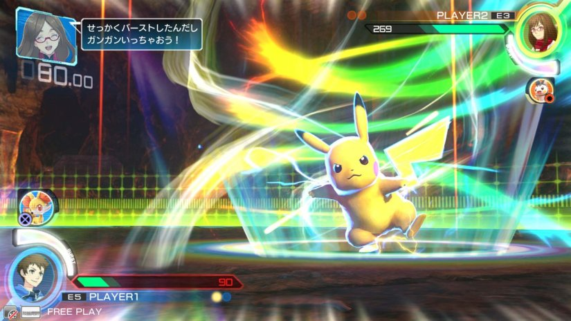 New Pokken Tournament Trailer Showcases The Arcade Game's Features