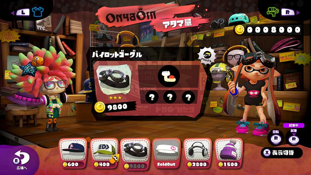 Splatoon Devs Showcase More Character Artwork And New