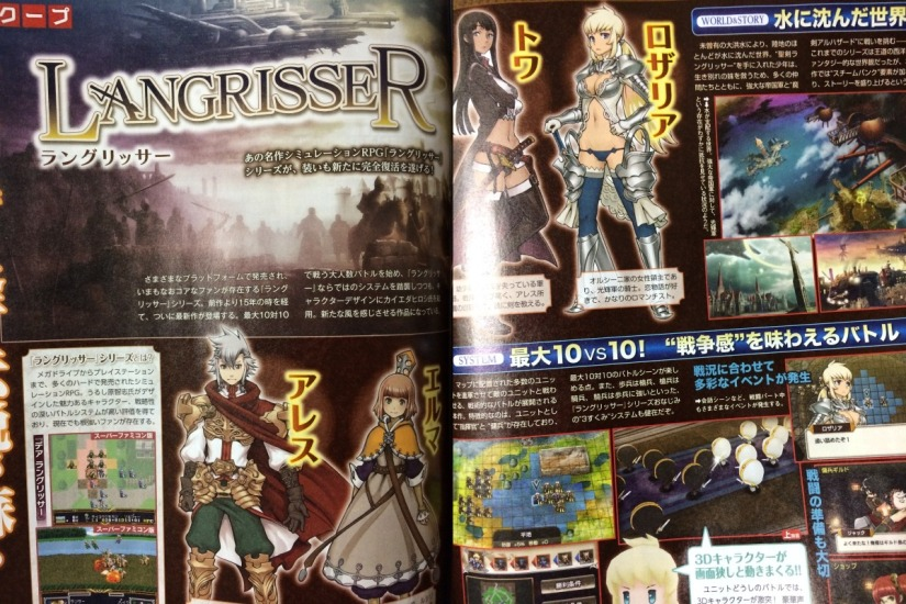 New Langrisser Game Announced For Japanese 3DS, Coming ThisSummer