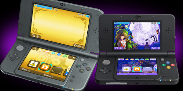 Nintendo 3DS Firmware Update Now Available