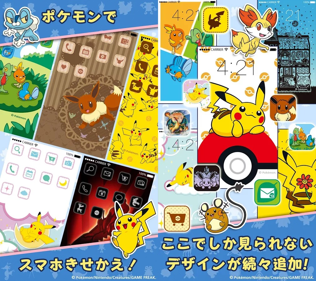 Free Pokemon App Now Available In Japan On Android Devices