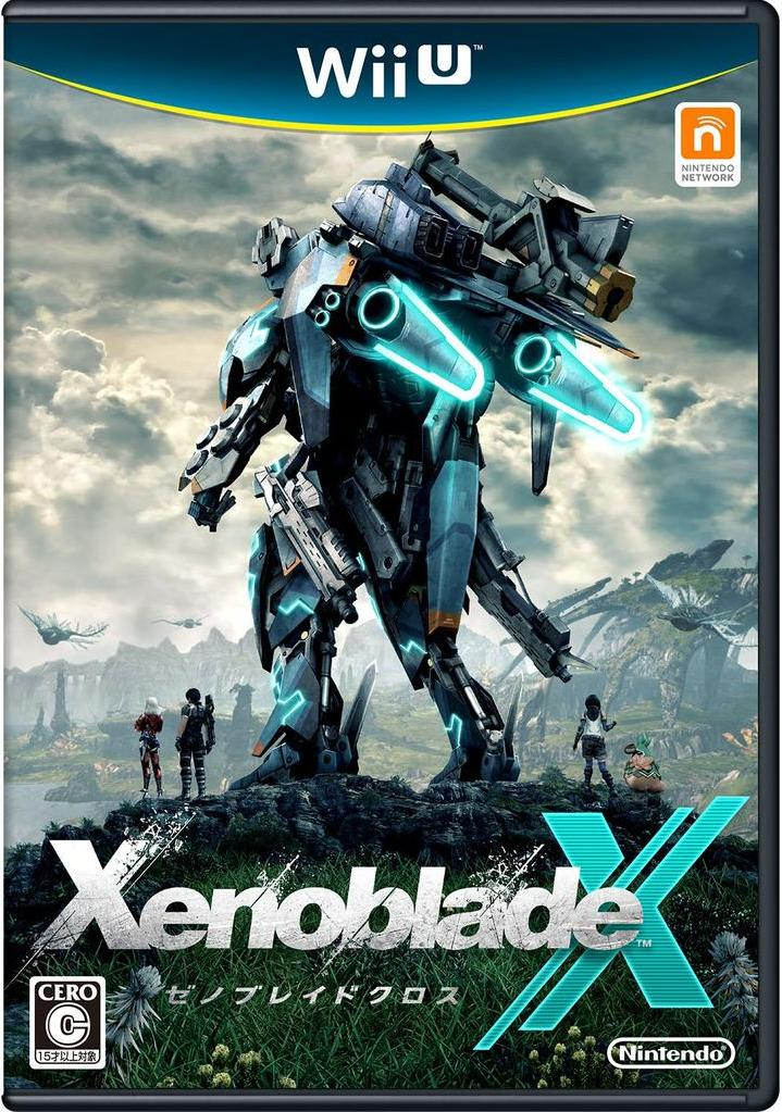 Here's The Download Sizes For Xenoblade Chronicles X And Xenoblade Chronicles3D