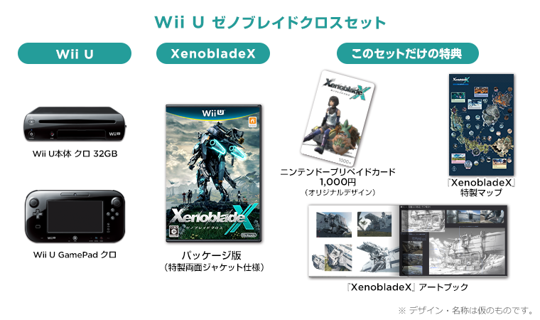 Xenoblade Chronicles 2 to Get Japanese  Nintendo Life