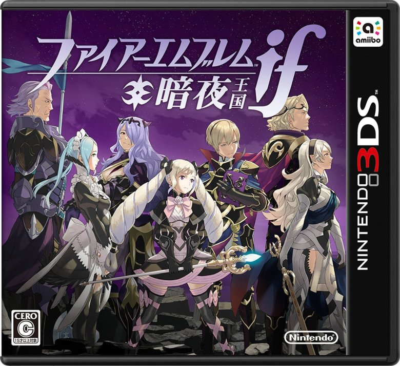fire_emblem_if_japanese_box_art_rating